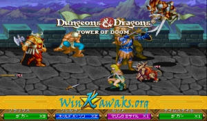 Dungeons and Dragons: Tower of Doom (Japan 940113) Screenshot