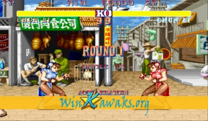 Street Fighter II' - Champion Edition (Accelerator set 1) Screenshot