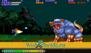 Willow (Japan, Japanese) Screenshot